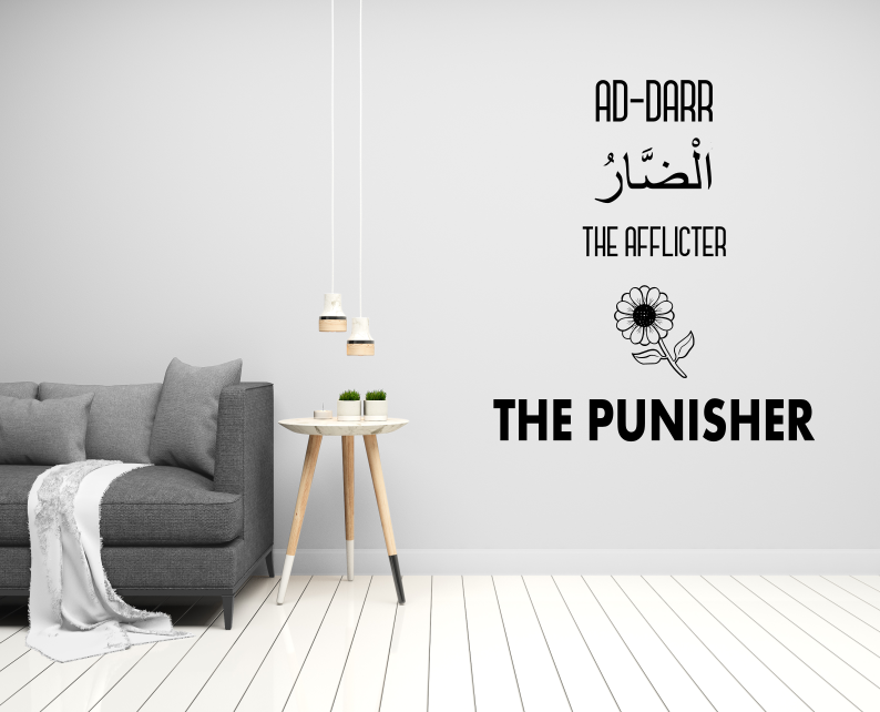 AD Darr - The Punisher - 99 Names of Allah - Muslims Wall Decal
