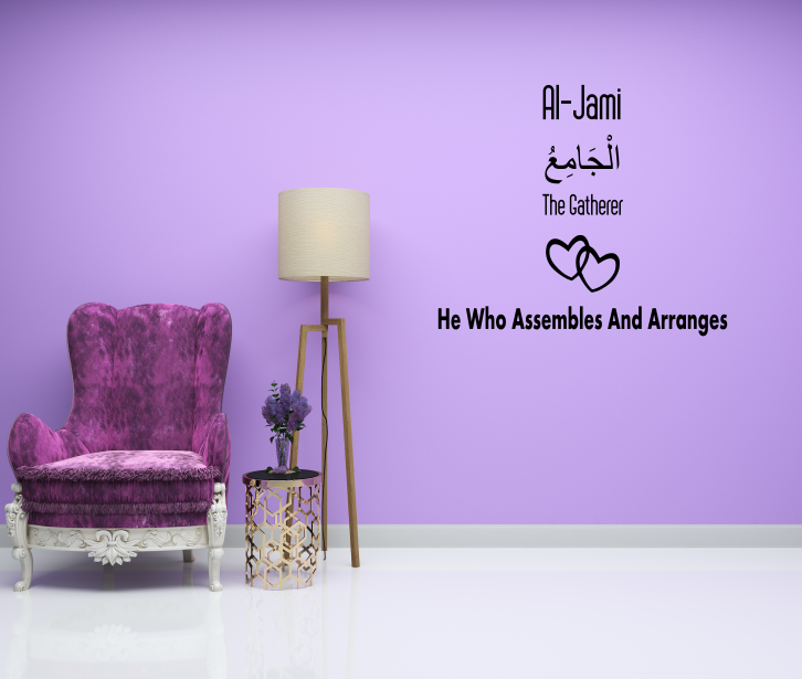 Al Jami with Meaning - 99 Names of Allah - Muslims Wall Decal