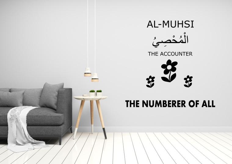 Al-Muhsi - Allah Name - Muslims Wall Decal