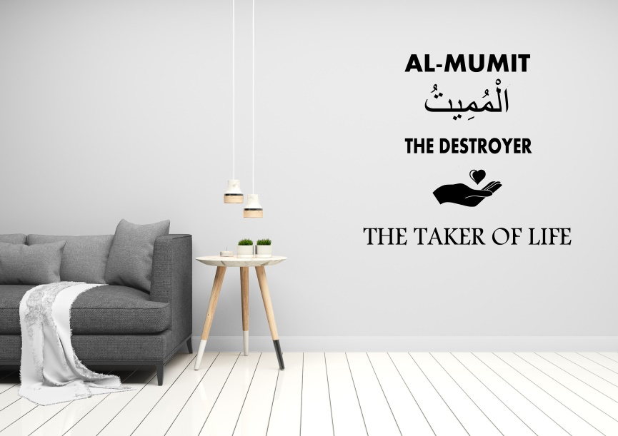 Al Mumit with Meaning - 99 Names of Allah - Muslims Wall Decal