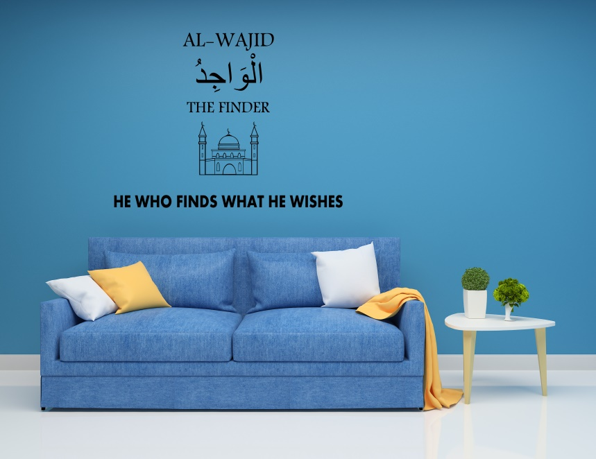 Al Wajid with Meaning - 99 Names of Allah - Muslims Wall Decal