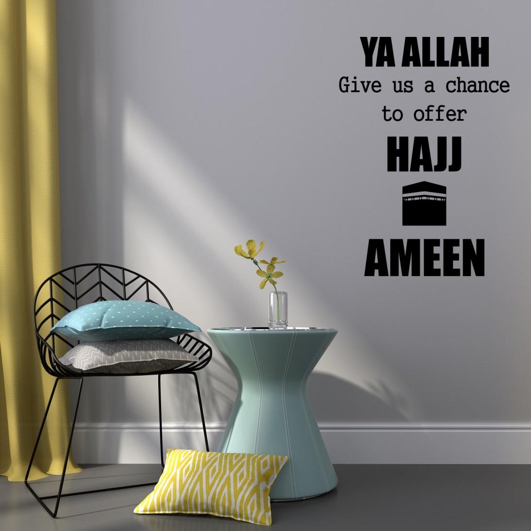Ya Allah - Offer Hajj - Ameen - Islamic Wall Decal